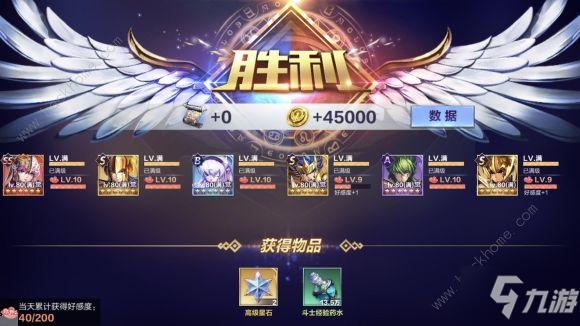 http://www.weixinrensheng.com/xingzuo/1491407.html