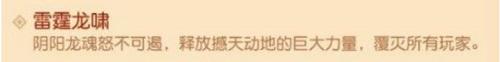 梦幻西游三维版困难分定阴阳副本怎么打 梦幻西游三维版困难分定阴阳攻略