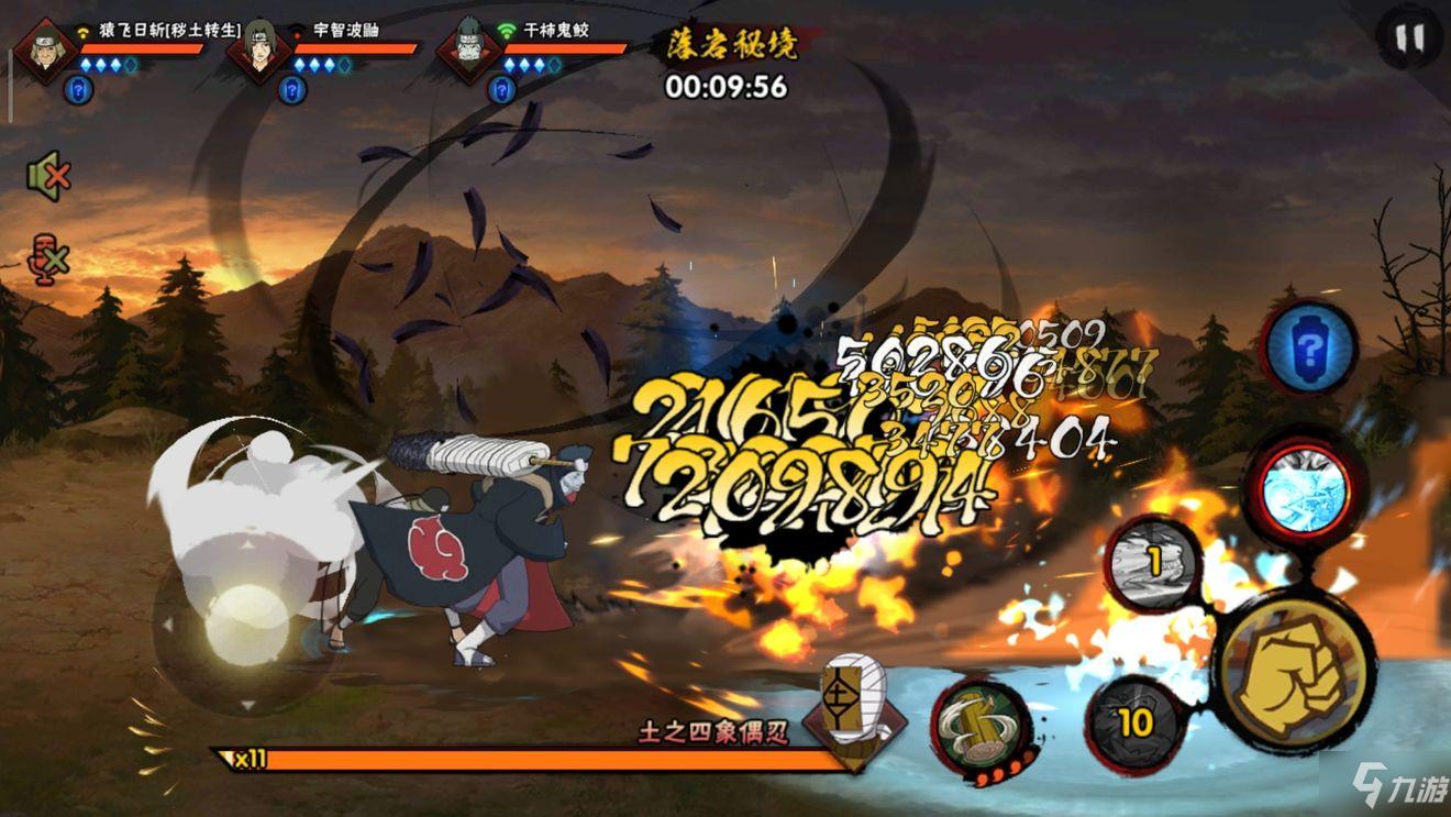 《火影忍者》疾风传落岩秘境攻略 落岩秘境打法技巧分享