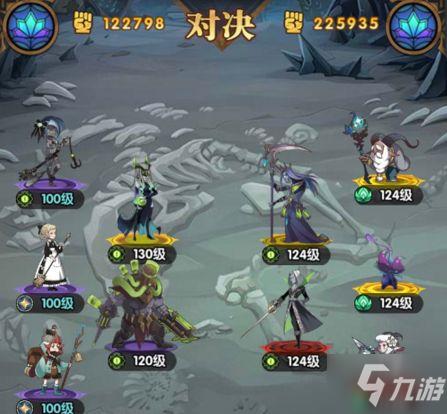 剑与远征极限推图阵容搭配方法 剑与远征极限推图玩法攻略