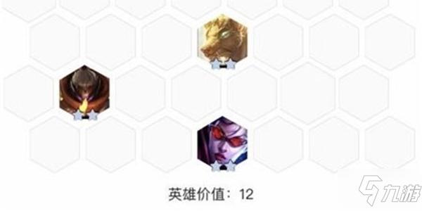 云顶之弈10.1系魂六光玩法攻略介绍