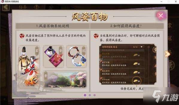 http://www.weixinrensheng.com/youxi/1456089.html
