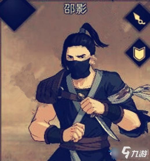 部落与弯刀英雄邵影怎么样-部落与弯刀英雄邵影介绍详情