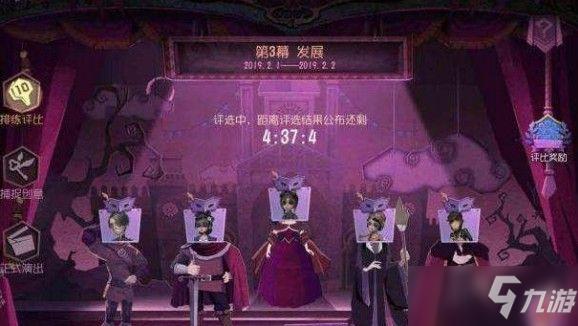 第五人格春节活动大全:2020春节活动福利曝光