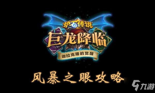 http://www.umeiwen.com/youxi/1469982.html