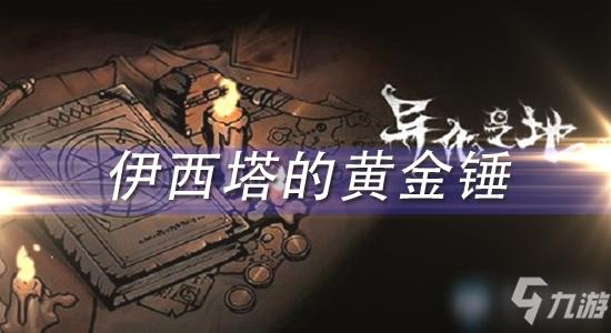 http://www.jindafengzhubao.com/xingyedongtai/47910.html