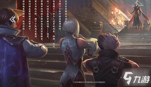 王者荣耀s18赛季调整了哪些英雄?2020新春版哪些英雄加强/削弱了?