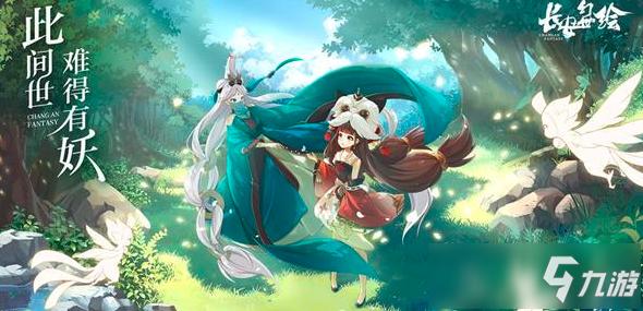 《长安幻世绘》剑公子妖灵厉害吗 剑公子妖灵技能详解