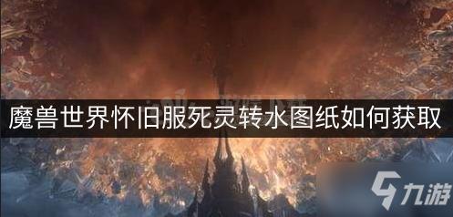 http://www.dfsdyc.com/youxizhanhui/198644.html