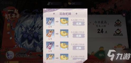 阴阳师百闻牌福豆获取攻略