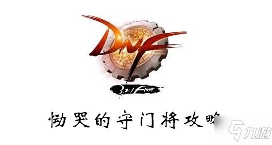 http://www.dfsdyc.com/baguazixun/198874.html