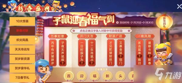 http://www.qwican.com/youxijingji/2849807.html