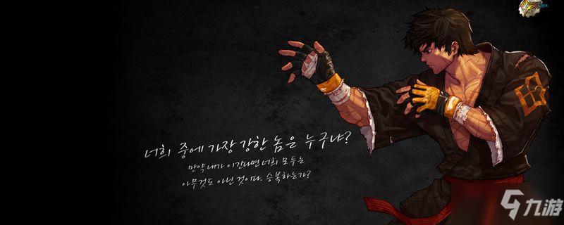 dnf手游决斗场玩法介绍