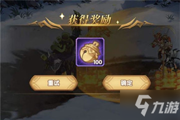剑与远征全阵营史诗阵容推荐
