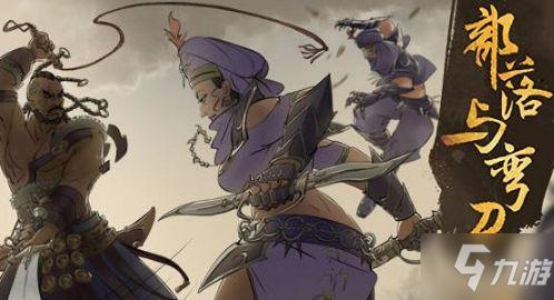 《部落与弯刀》宠物火龙怎么使用 火龙技能介绍