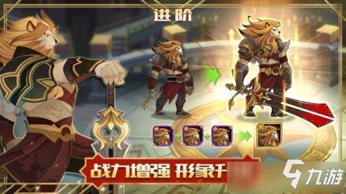 《剑与远征》下载外服怎么玩 下载外服玩法介绍