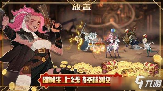 《剑与远征》女妖前期快速培养方法攻略