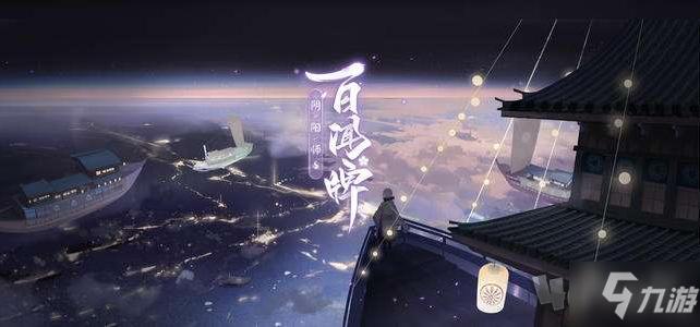 阴阳师百闻牌最强单卡是什么 最强式神攻略