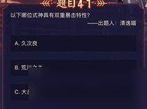北京快3微信群骗局