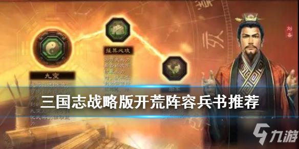 三��志�鹇园骈_荒兵��如何�x�耖_荒兵���x�穹椒�