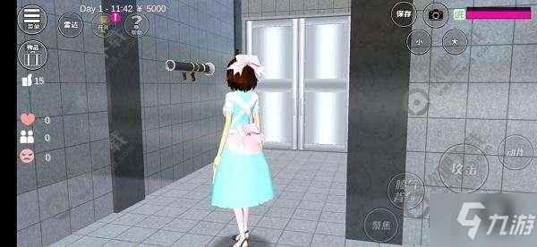 樱花校园模拟器武器在哪里买