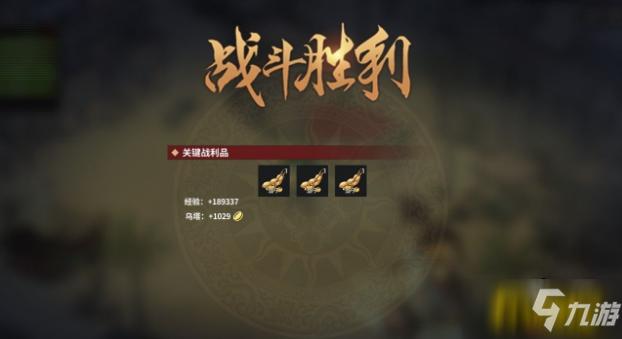 《部落与弯刀》游戏评测:新一代策略战争角色扮演类手游