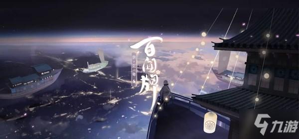 《阴阳师百闻牌》S2新卡牌是什么