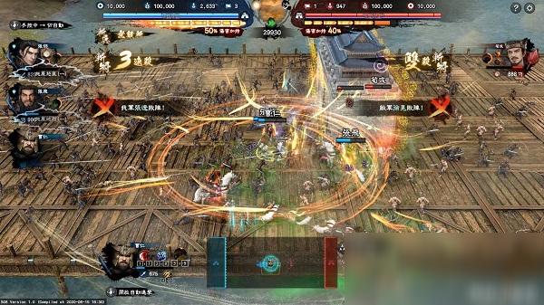 《三国群英传8》什么时候出 游戏发售时间平台一览