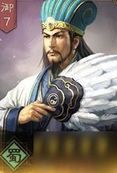 《三国志战略版》诸葛亮开荒战法攻略 战法搭配图文分享
