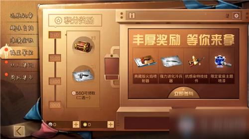 《明日之后》10月福星聚宝活动怎么玩 10月福星聚宝活动内容一览