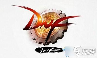 《DNF》10月15日韩服精锐角色系统变更了什么 变更内容介绍