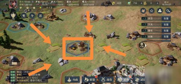 《鸿图之下》联盟怎么玩 联盟系统玩法教学攻略
