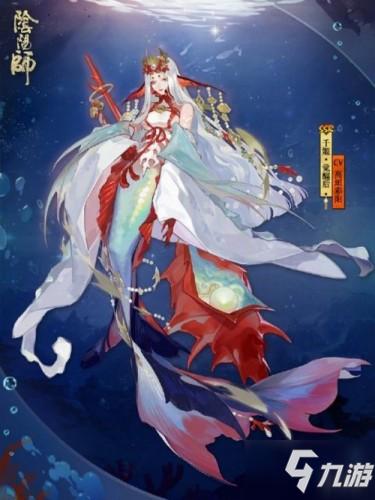 《阴阳师》永生之海鲛歌汐梦攻略 活动阵容介绍
