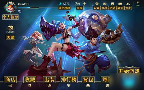 《英雄联盟手游》界面汉化图文分享 中文语言如何设置