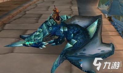 《魔兽世界》9.0蓝色始祖幼龙坐骑怎么得 蓝色始祖幼龙坐骑获得方法