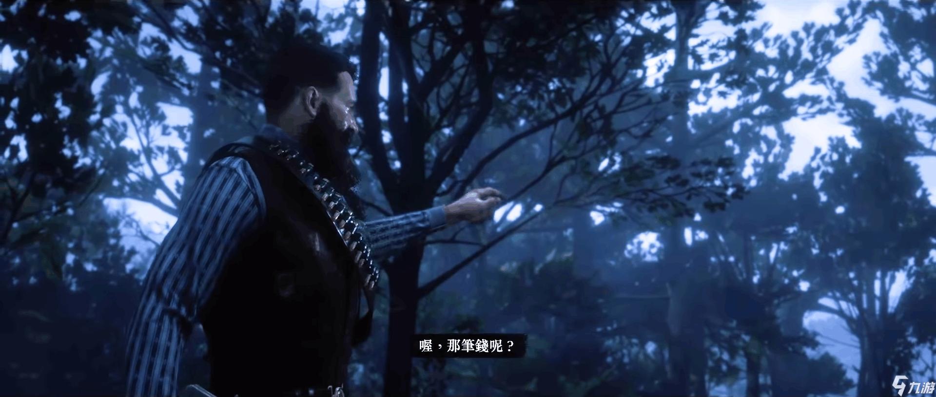 荒野大镖客2亚瑟不死结局怎么做 亚瑟不被杀攻略