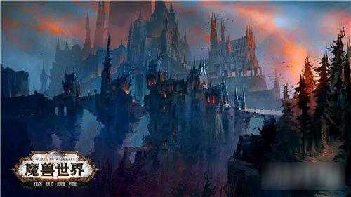 《魔兽世界》暗影国度橙装怎么获得 暗影国度橙装获得方法介绍