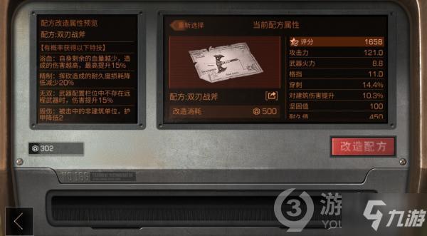 明日之后第三季冷兵器有哪些 武器属性分享