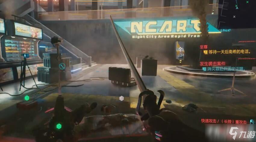 《赛博朋克2077》黑独角兽武士刀怎么样 黑独角兽武士刀介绍