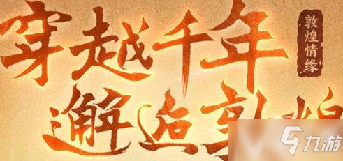 http://www.youxixj.com/yejiexinwen/207882.html