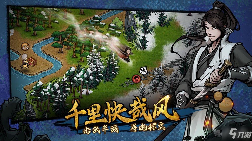 烟雨江湖青城山支线任务怎么过关 青城山任务攻略
