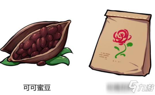 http://www.weixinrensheng.com/youxi/1538351.html