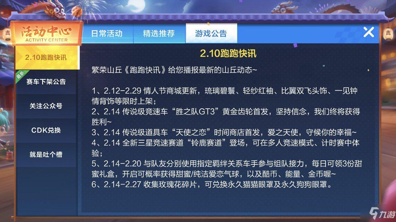 http://www.youxixj.com/wanjiazixun/208883.html