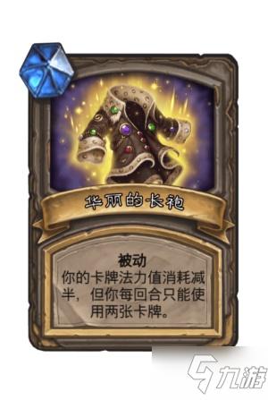炉石传说华丽乱舞乱斗玩法攻略 炉石传说华丽乱舞连胜技巧