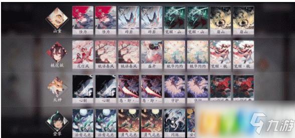 阴阳师百闻牌复活核弹如何搭配复活核弹玩法分享