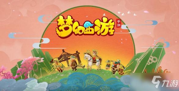 http://www.youxixj.com/yejiexinwen/208741.html