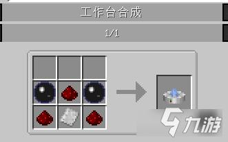 http://www.youxixj.com/yejiexinwen/208807.html