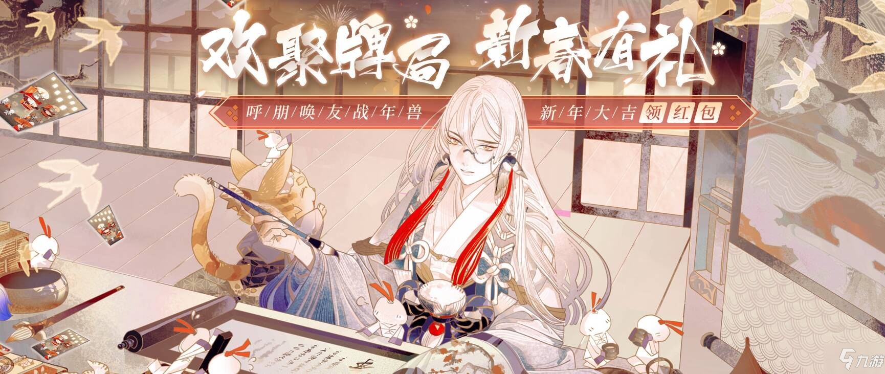 http://www.youxixj.com/yejiexinwen/208382.html