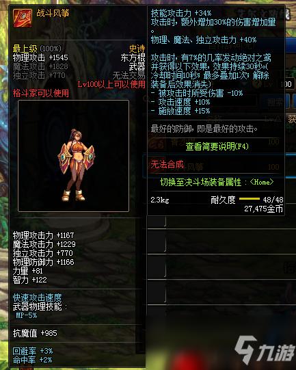 http://www.gyw007.com/caijingfenxi/455339.html
