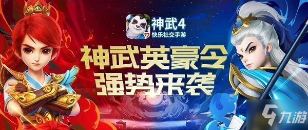 http://www.youxixj.com/yejiexinwen/208949.html